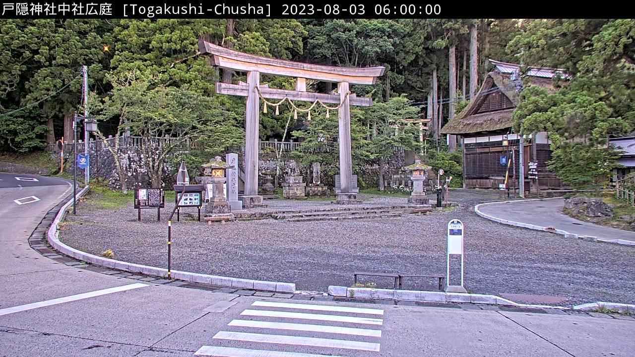 戸隠神社中社広庭 06:00