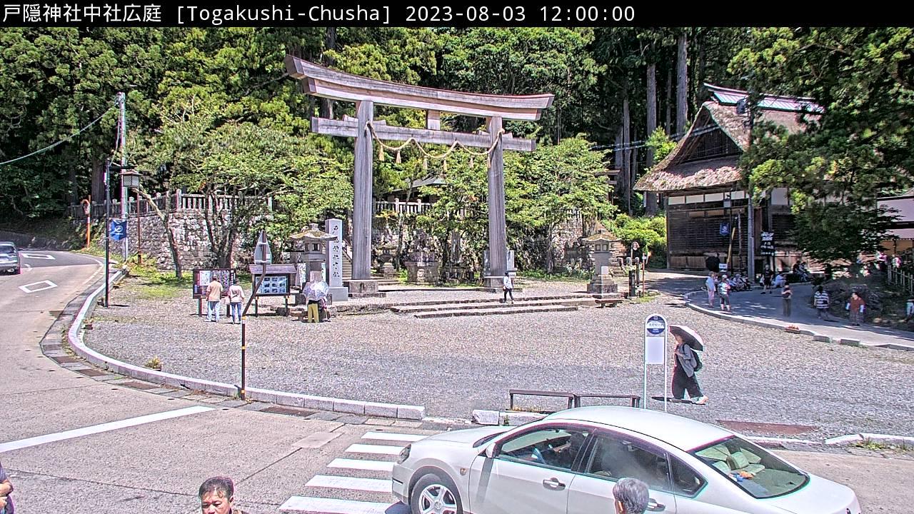 戸隠神社中社広庭 12:00