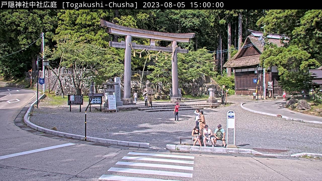 戸隠神社中社広庭 15:00