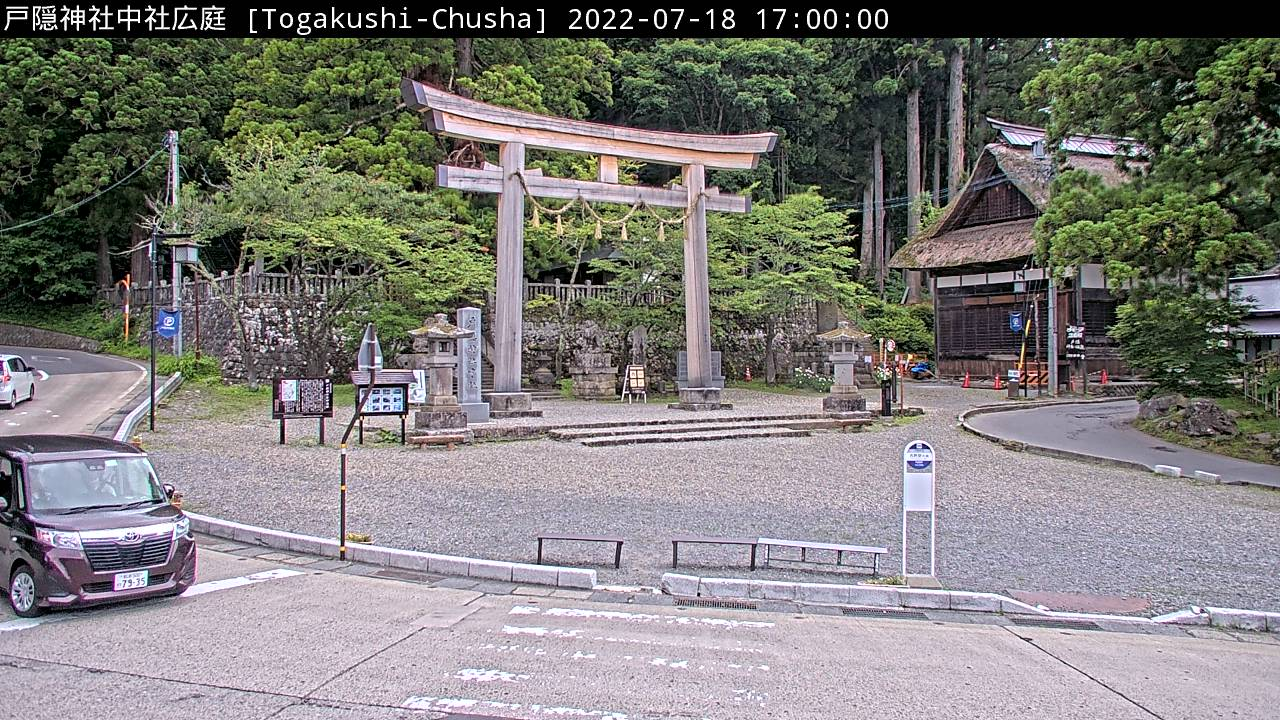 戸隠神社中社広庭 17:00