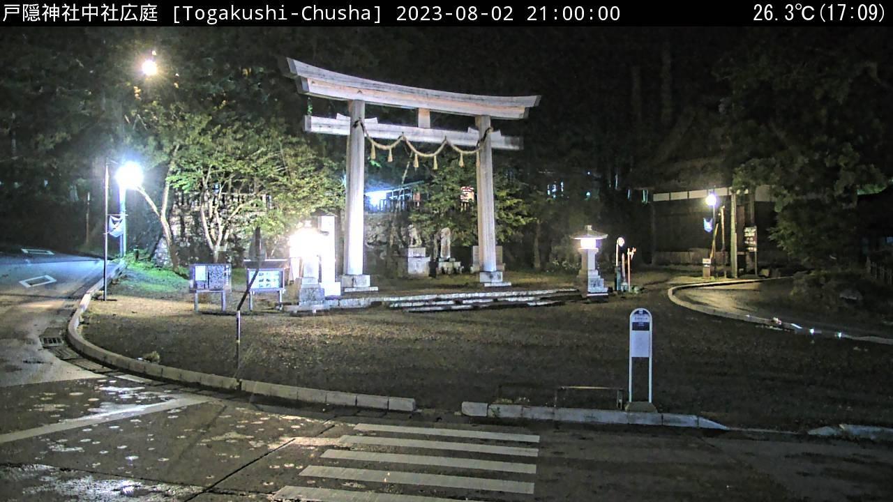 戸隠神社中社広庭