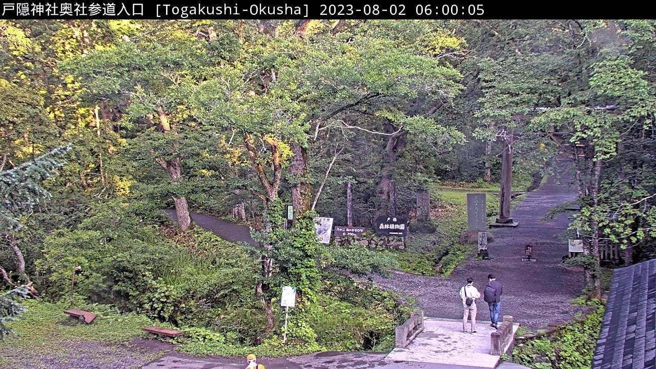 戸隠神社奥社参道入口 06:00