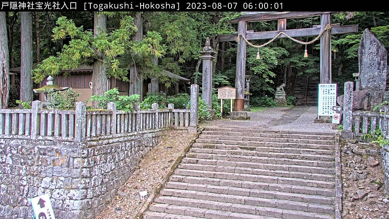 戸隠神社宝光社入口 06:00